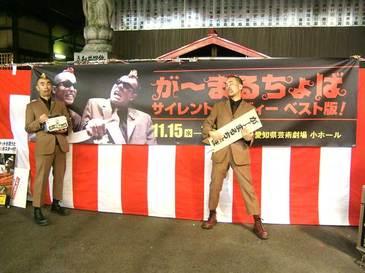 1014_banshoji_banner