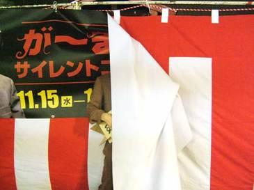1014_banshoji_banner03