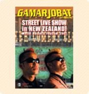 Gamar20071_2