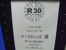 Rimg2157_2