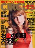 Circus2009_01_w
