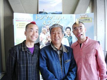 With_shimadu